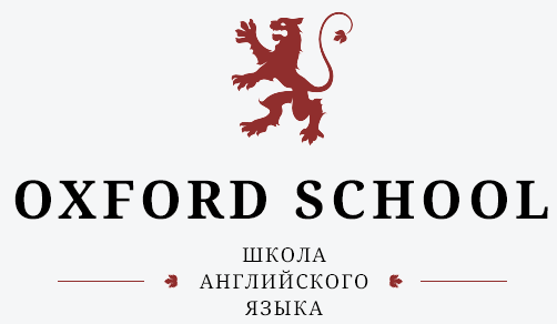 oxford school логотип