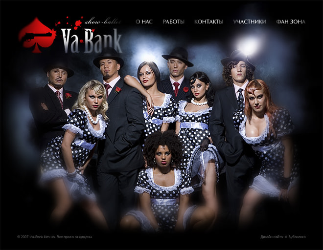 vabank-design2
