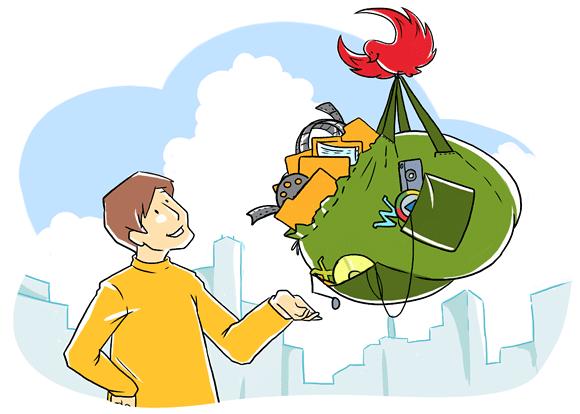 intubus illustration
